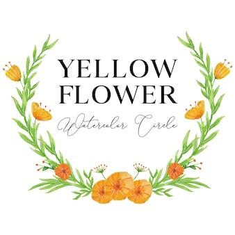 노란 꽃 원 수채화 그림