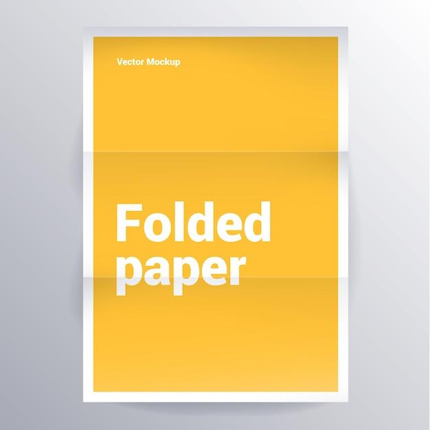 노란색 접힌 된 종이 서식 파일.