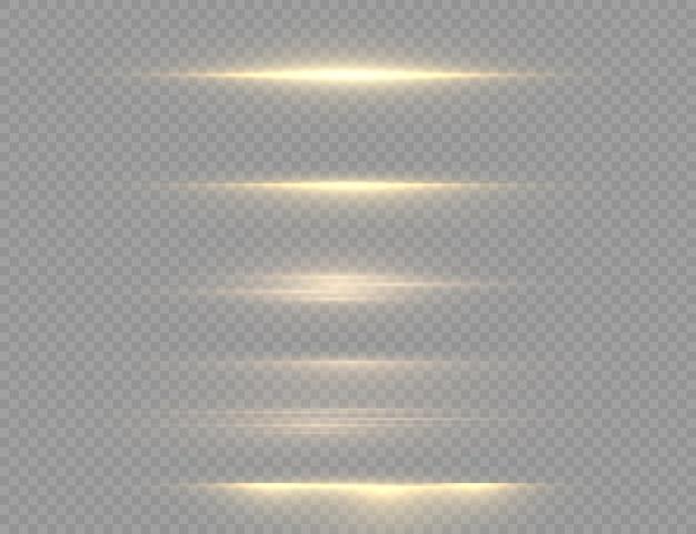 黄色の光、レーザービーム