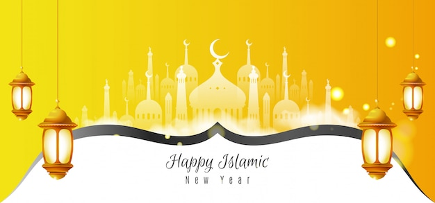 Yellow horizontal banner with islamic new year design