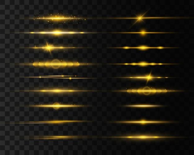 黄色の水平レーザービーム、光フレア。