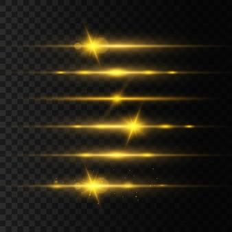 黄色の水平レーザービーム、軽いフレア。