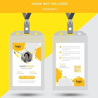 Желтый дизайн удостоверения личности
