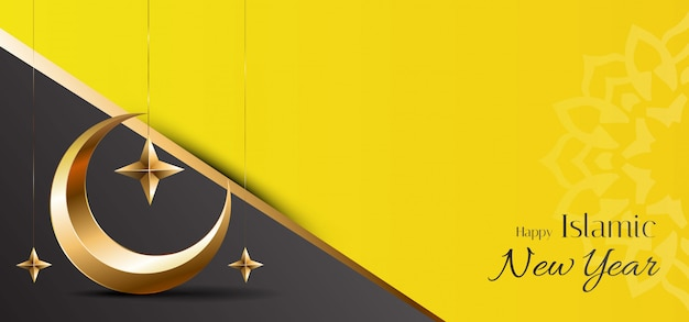 Yellow islamic new year color banner