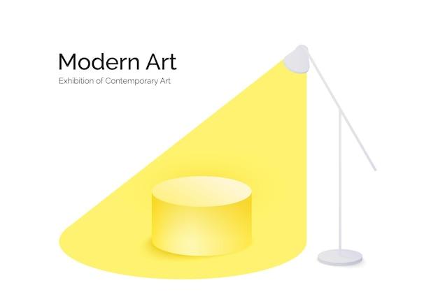 Желтое световое пятно, исходящее от лампы, сливается с сценой