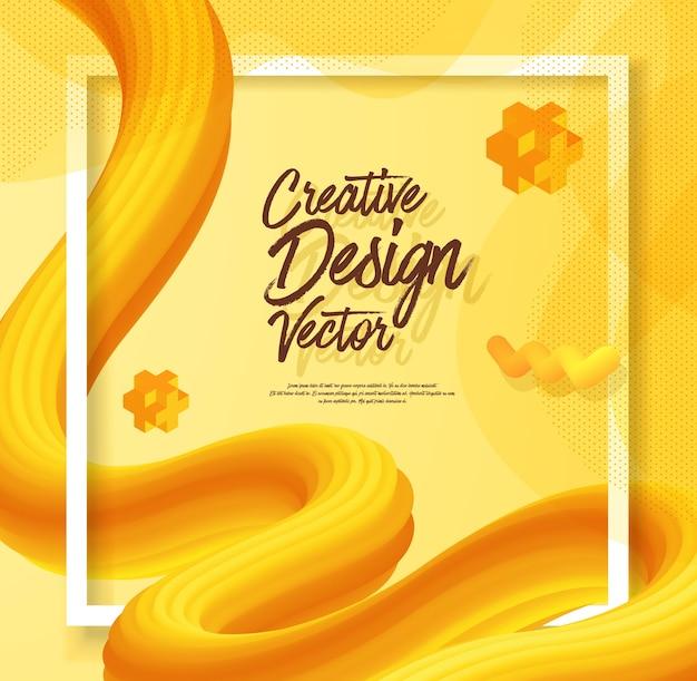 노란 액체 추상 포스터 디자인 3d 스타일