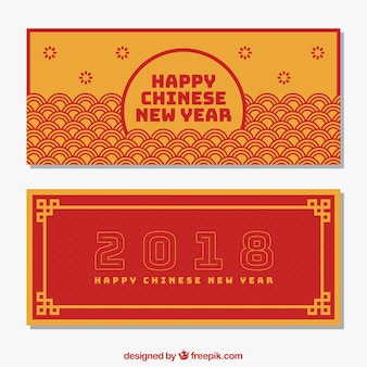 Yellow and red chinese new year banners