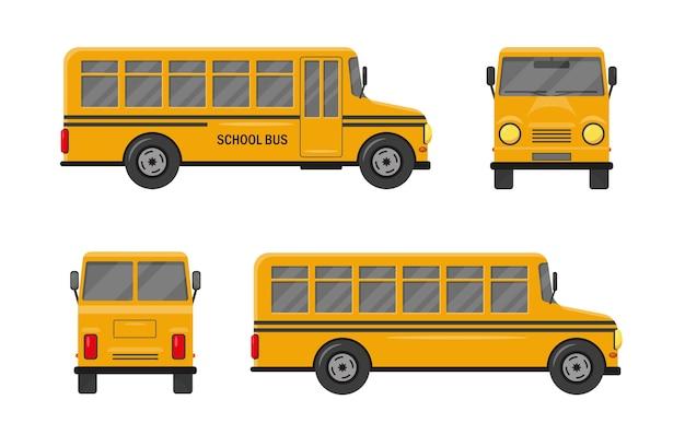 흰색에 노란색 스쿨 버스