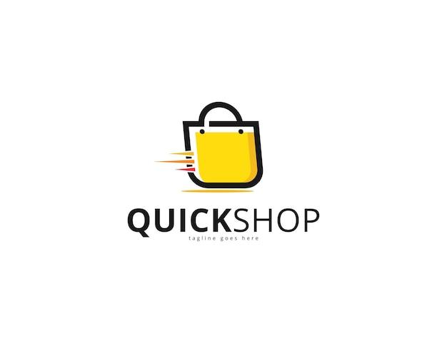 オンラインショッピングのロゴデザインテンプレートのquickshopレタリングが付いた黄色のショッピングバッグ