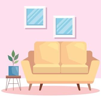 黄色いソファと観葉植物