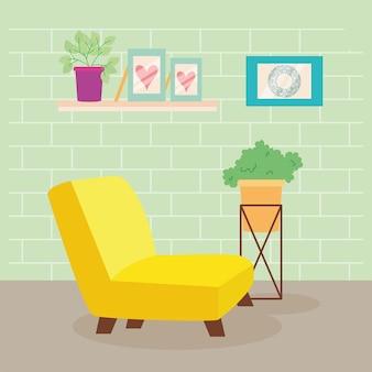 居間のシーンの黄色いソファ