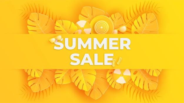 Желтая летняя распродажа