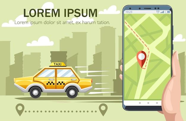 노란색 택시 자동차. 택시 서비스 개념.