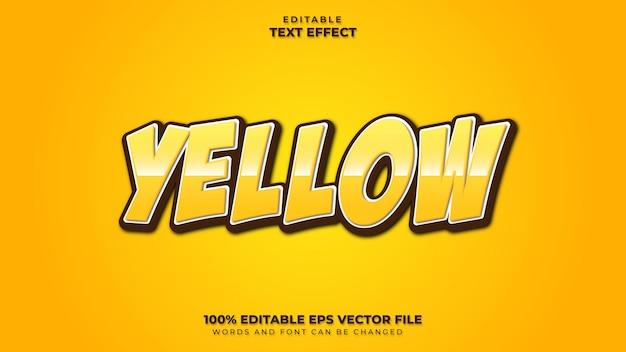 黄色のテキスト効果
