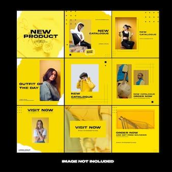 노란색 찢어진 종이 패션 스트리트웨어 소셜 미디어 인스 타 그램 템플릿 번들 게시물