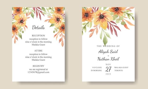 黄色の水彩花の結婚式の招待カードのテンプレート