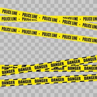 黒の警察ラインと黄色。入らないで、危険。