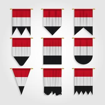 さまざまな形のイエメンの旗、さまざまな形のイエメンの旗