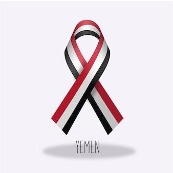 Yemen flag ribbon design
