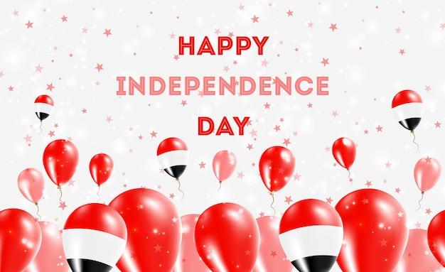 イエメン独立記念日愛国心が強いデザイン。イエメンのナショナルカラーの風船。幸せな独立記念日ベクトルグリーティングカード。