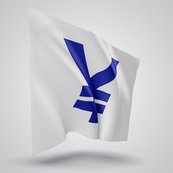 Yen currency on vector 3d flag isolated on white background