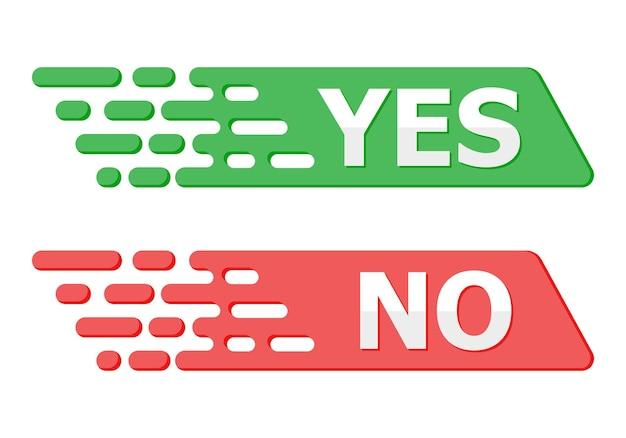 フラットデザインの「はい」と「いいえ」のボタン。はいといいえ、2つの概念的なボタン