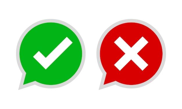예 및 아니오 확인 표시. 흰색 바탕에 빨간색과 녹색 확인 표시.