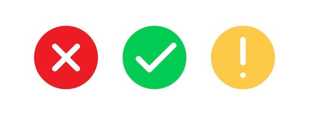 예 및 아니오 아이콘 표시