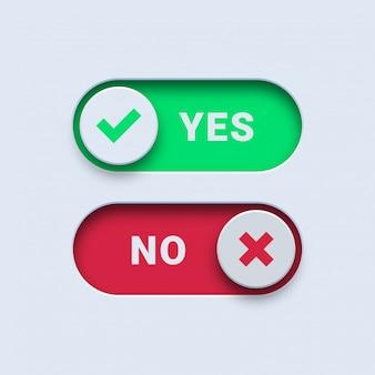 緑色のチェックマークがあり、赤い十字ボタンがありません