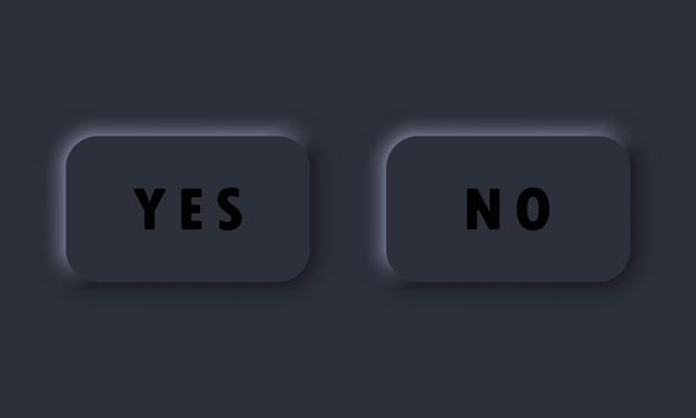 Да нет значков кнопок. подтвердить или отклонить значок. символ для веб-сайта. неуморфный ui ux. неоморфизм