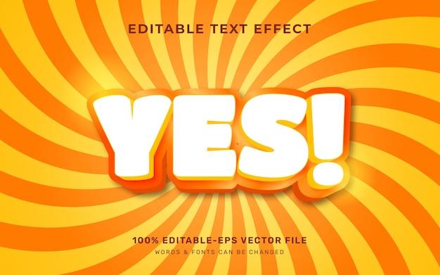 Да текстовый эффект