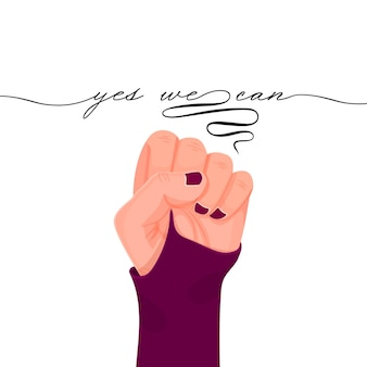 예, 여성의 손을 주먹으로 들어 올릴 수 있습니다.