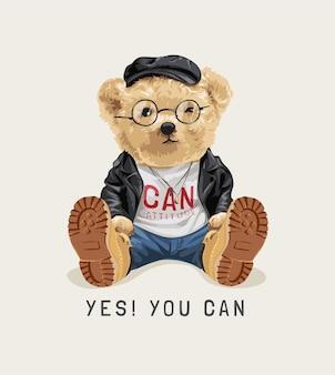 はい、革のジャケットのイラストでかわいいクマのおもちゃでスローガンすることができます