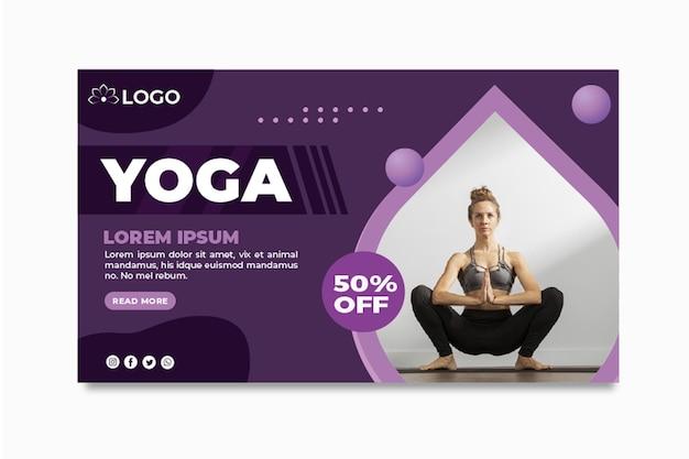 Modello di banner di classe di yoga