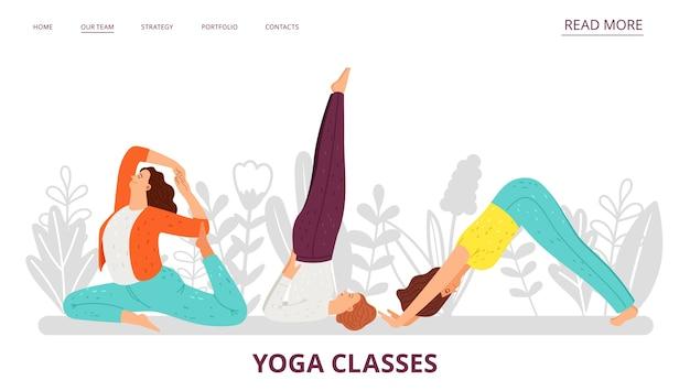 Целевая страница занятий йогой. женщины делают упражнения йоги.
