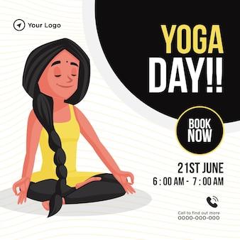 Yoga day banner design template