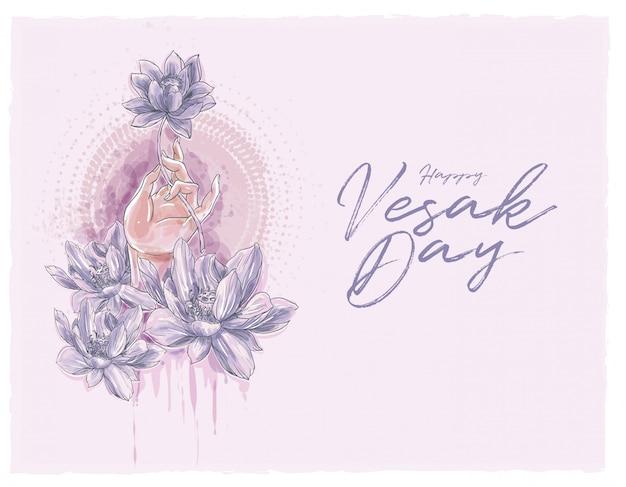 水彩風のイラストの蓮の花とヨガの手