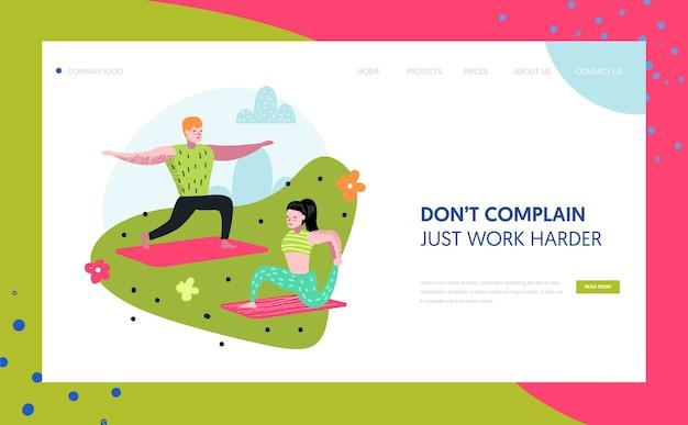 Йога в шаблоне целевой страницы парка. тренировки на открытом воздухе, активные люди, медитируют, занимаются йогой для веб-сайта или веб-страницы. легко редактировать. векторная иллюстрация