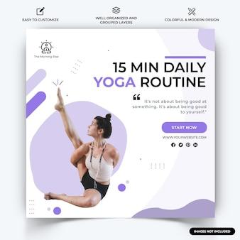 ヨガ瞑想instagramの投稿ウェブバナーテンプレートベクトルプレミアムベクトル
