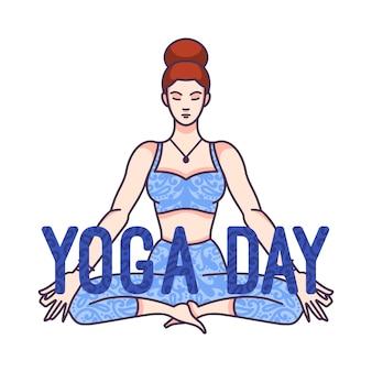 ヨガ、瞑想、リラクゼーション