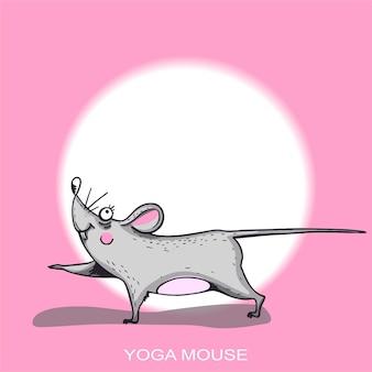 ヨガマウスのキャラクターを練習するヨガマウスの漫画のキャラクターは、車や服のベクトルイラストの肯定的なラットのイラストを設定します