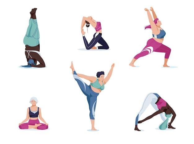 さまざまなポーズの女性と一緒にヨガセット。ヨガの練習の現代的な概念の漫画。さまざまな人種、ボディポジティブ、プラスサイズ
