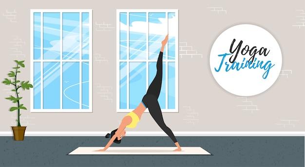 Баннер тренировки йоги в плоском стиле. молодая привлекательная девушка в спортивной одежде упражнениями йоги в помещении. здоровый образ жизни, спокойствие и медитация в тренажерном зале. гармонизируйте себя в студии йоги