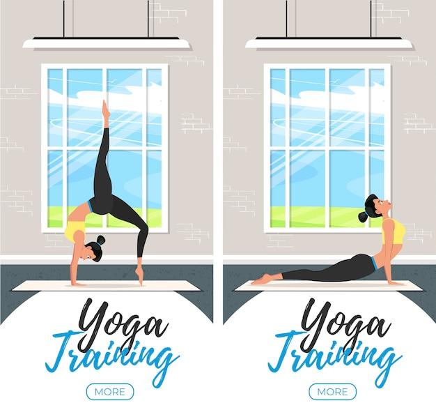 플랫 스타일의 요가 훈련 수직 전단지. 실내 요가 연습 운동복에 젊은 매력적인 여자. 건강한 생활 방식, 평온함 및 명상. 스튜디오에서 조화롭게