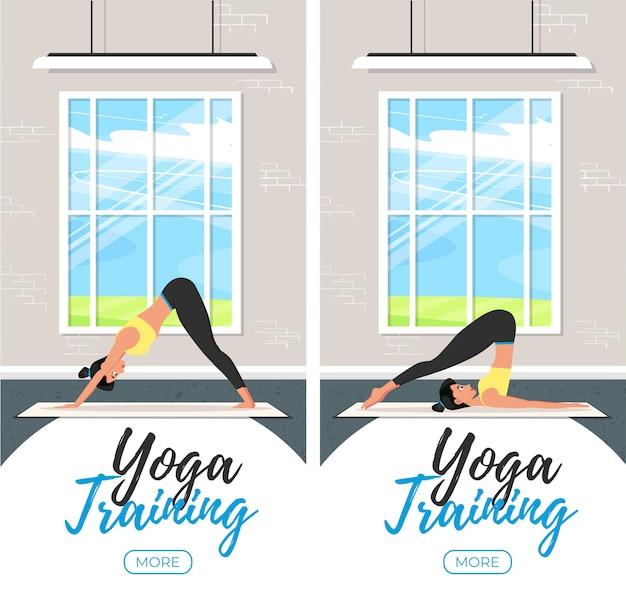 Йога обучение вертикальные листовки в плоском стиле. молодая привлекательная девушка в спортивной одежде упражнениями йоги в помещении. здоровый образ жизни, спокойствие и медитация. гармонизируйте себя в студии