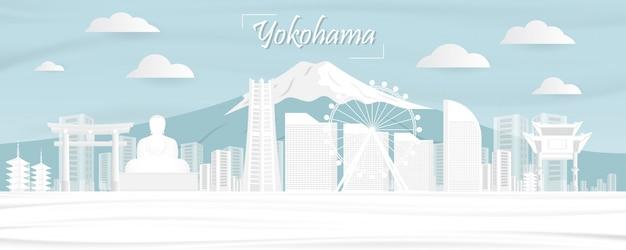 横浜市のランドマークパノラマビュー
