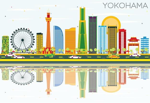 색상 건물, 푸른 하늘 및 반사와 요코하마 스카이 라인. 벡터 일러스트 레이 션. 현대 건축과 비즈니스 여행 및 관광 개념입니다. 프레젠테이션 배너 현수막 및 웹사이트용 이미지.
