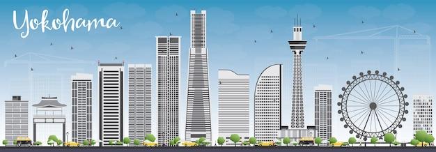 灰色の建物と青い空の横浜のスカイライン。ベクトルイラスト。近代的な建物とビジネスと観光の概念。プレゼンテーション、バナー、プラカード、またはwebサイトの画像。