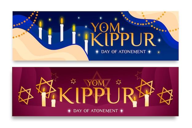 Yom kippurバナーテンプレート