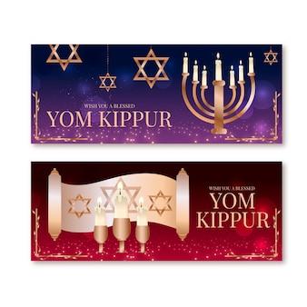 Yom kippur banner template